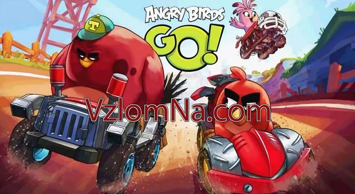 Angry Birds Go Коды и Читы Монеты и Драгоценные камни