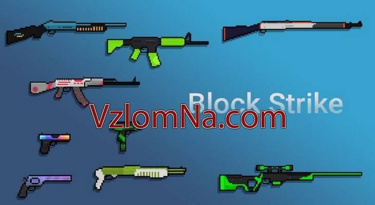 Block Strike Коды и Читы Золото и Деньги