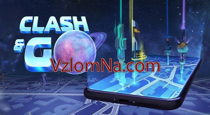 Clash & GO Коды и Читы Сферы и Лодки