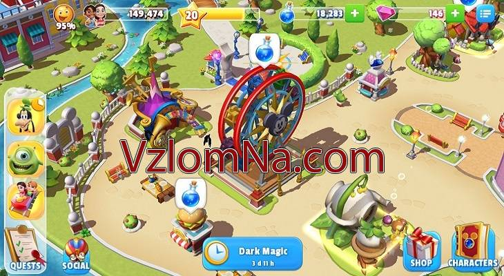 Disney Magic Kingdoms Коды и Читы Монеты и Кристаллы