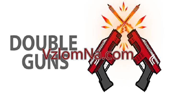 Double Guns Коды и Читы Монеты и Оружие