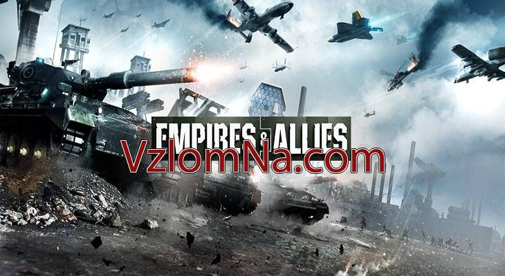Empires And Allies Коды и Читы Золото, Леса и Монеты