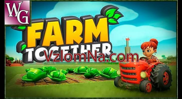 Farm Together Коды и Читы Монеты и Драгоценные камни
