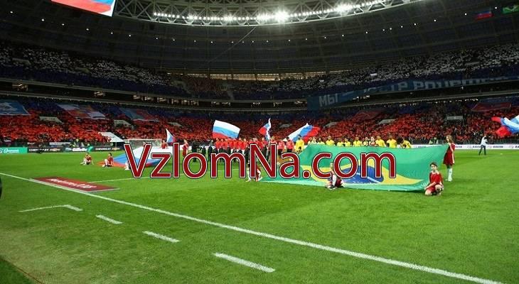 FIFA Soccer: FIFA World Cup Коды и Читы Монеты и Деньги