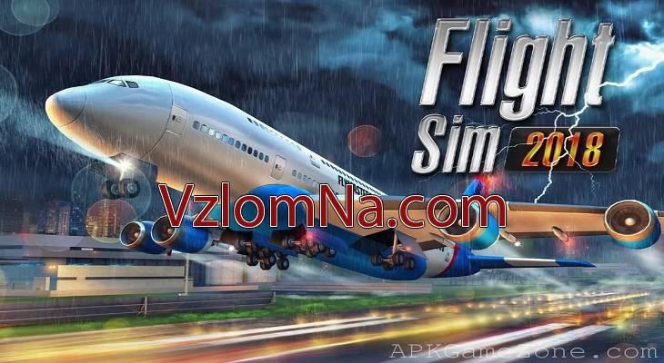 Flight Sim 2018 Коды и Читы Деньги и Золото