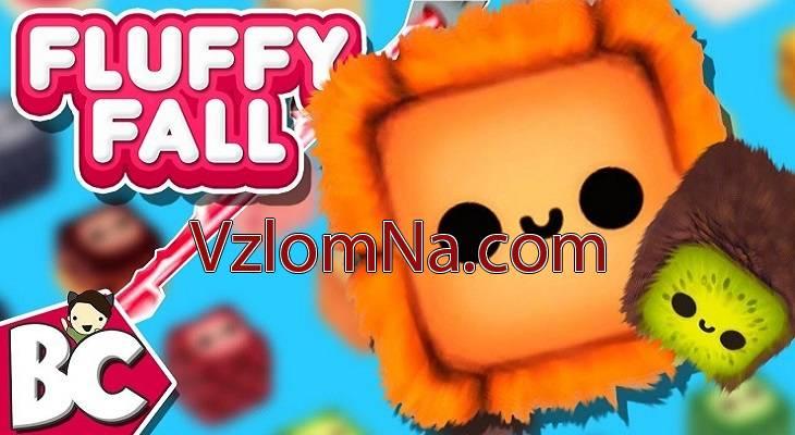 Fluffy Fall Коды и Читы Деньги