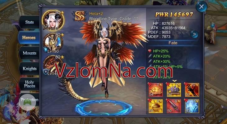 Goddess: Primal Chaos Коды и Читы Деньги
