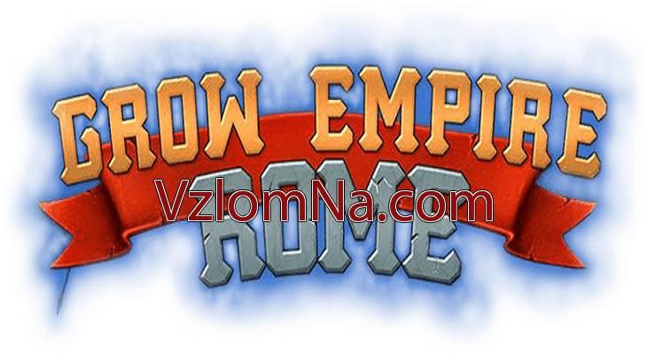 Grow Empire: Rome Коды и Читы Деньги
