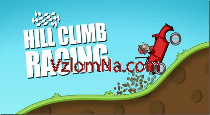 Hill Climb Racing Коды и Читы Монеты и Бриллианты