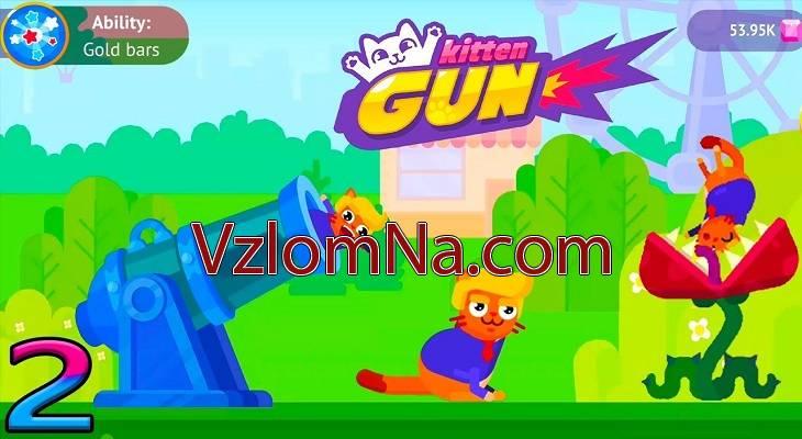 Kitten Gun Коды и Читы Монеты