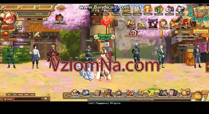 Ninja World Коды и Читы Золото, Энергия и Серебро