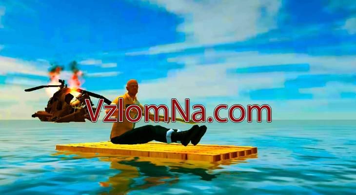 Ocean Nomad: Raft Survival Коды и Читы Деньги, Еда и Вода