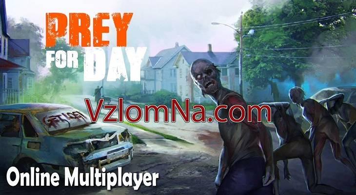 Prey Day Survival Коды и Читы Деньги и Оружие