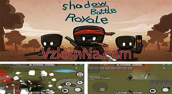 Shadow Battle Royale Коды и Читы Монеты и Курочки