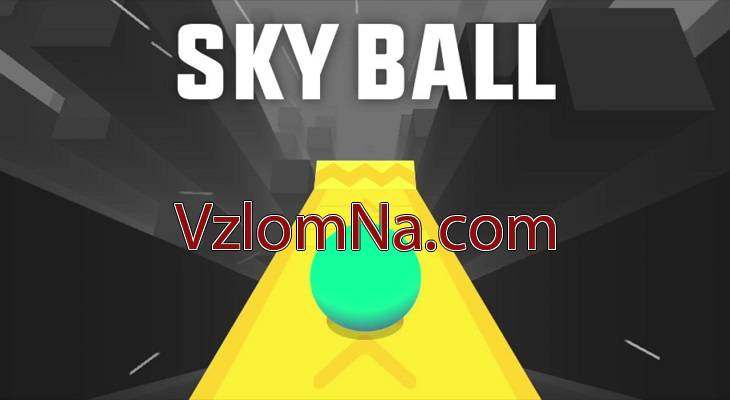Sky Ball Коды и Читы Бриллианты