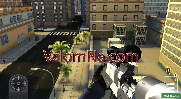 Sniper 3D Assassin Коды и Читы Монеты и Кристаллы