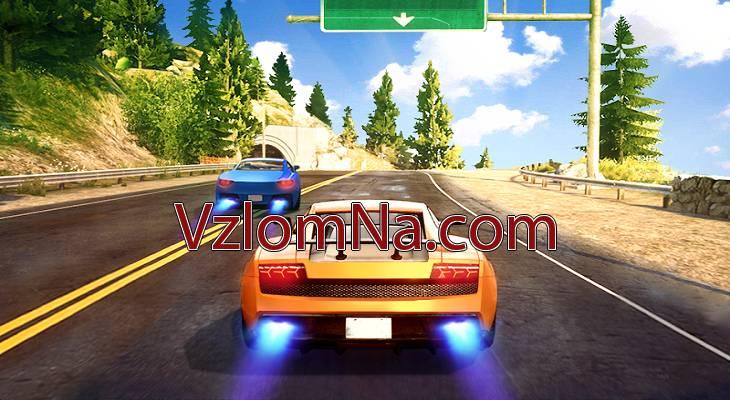 Street racing 3D Коды и Читы Деньги и Кристаллы