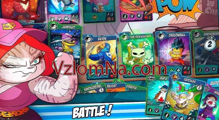 Tap Cats: Battle Arena Коды и Читы Монеты и Драгоценнеы камни