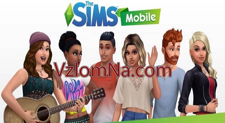 The Sims Mobile Коды и Читы Деньги и Драгоценные камни