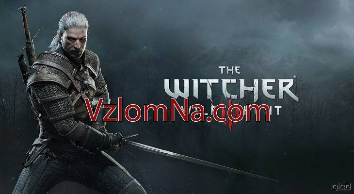 The Witcher 3: Wild Hunt Коды и Читы Деньги