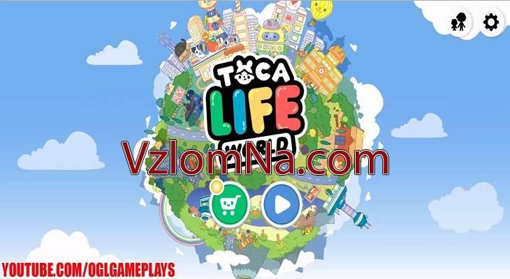 Toca Life: World Коды и Читы Места, Животные и Предметы