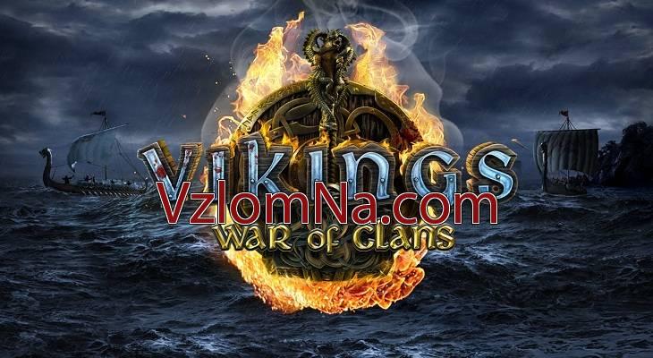 Vikings: War of Clans Коды и Читы Доллары