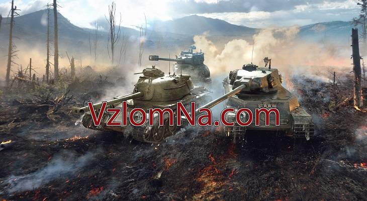 World of Tanks Blitz Коды и Читы Золото и Кредиты