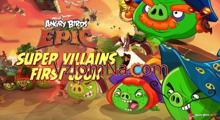 Angry Birds Epic Коды и Читы Монеты