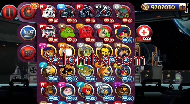 Angry Birds Star Wars 2 Коды и Читы Кредиты и Оружие
