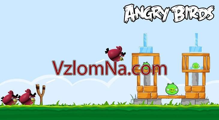 Angry Birds Коды и Читы Монеты