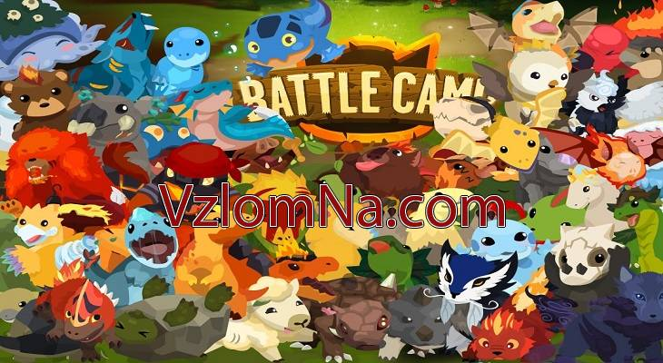 Battle Camp Коды и Читы Монеты