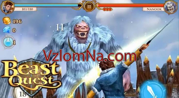Beast Quest Коды и Читы Монеты, Эликисры и Кристаллы