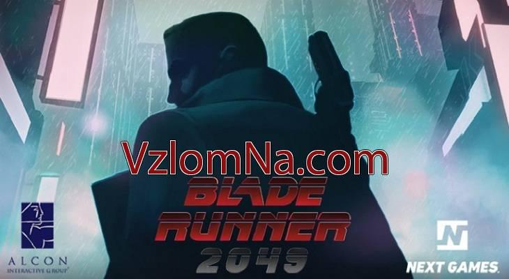 Blade Runner 2049 Коды и Читы Здоровье
