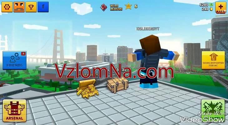 Block City Wars Коды и Читы Монeты и Деньги