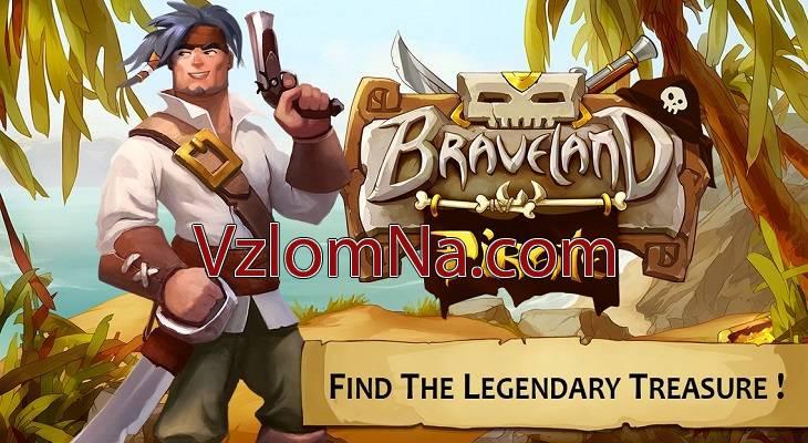 Braveland Pirate Коды и Читы Монеты и Звезды