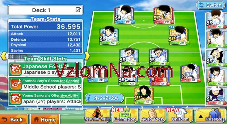 Captain Tsubasa: Dream Team Коды и Читы Навыки и Одежда