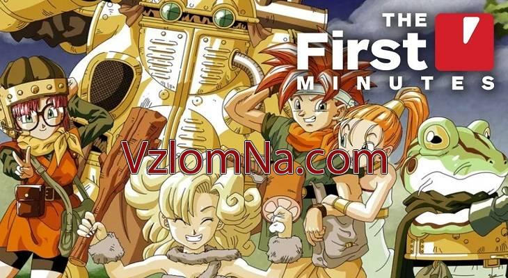 Chrono Trigger Коды и Читы Комбо и Предметы