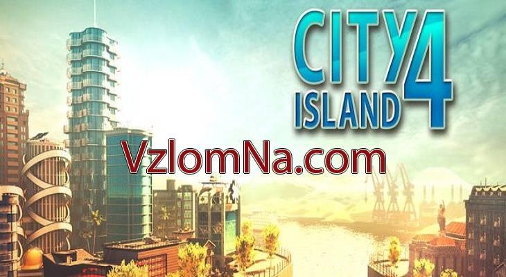 City Island 4 Коды и Читы Деньги, Каски и Золото