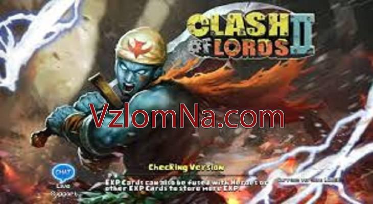 Clash of Lords 2 Коды и Читы Деньги и Драгоценные камни