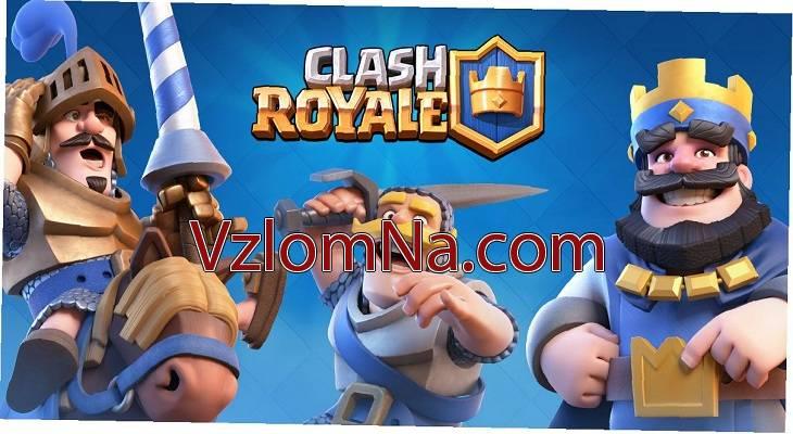 Clash Royale Коды и Читы Золото и Драгоценные камни