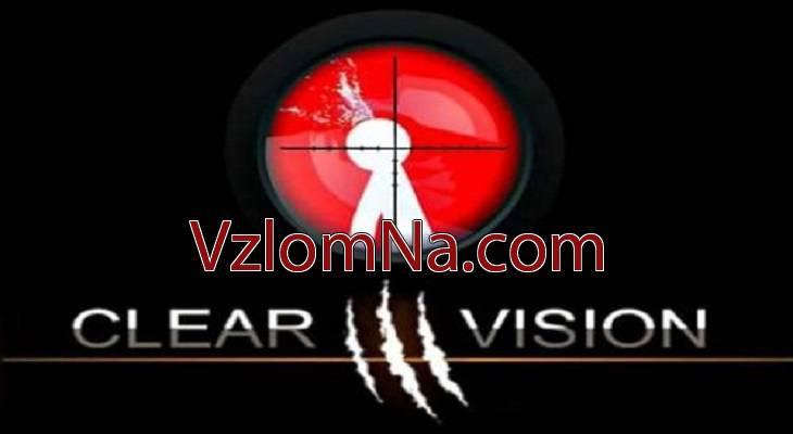 Clear Vision 3 Коды и Читы Деньги и Золото