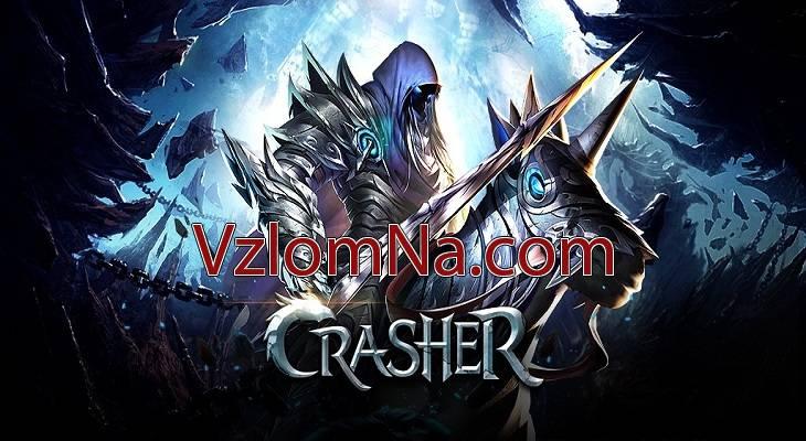 Crasher Коды и Читы Сила