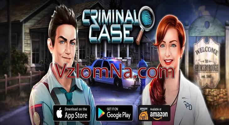 Criminal Case Коды и Читы Еда и Монеты