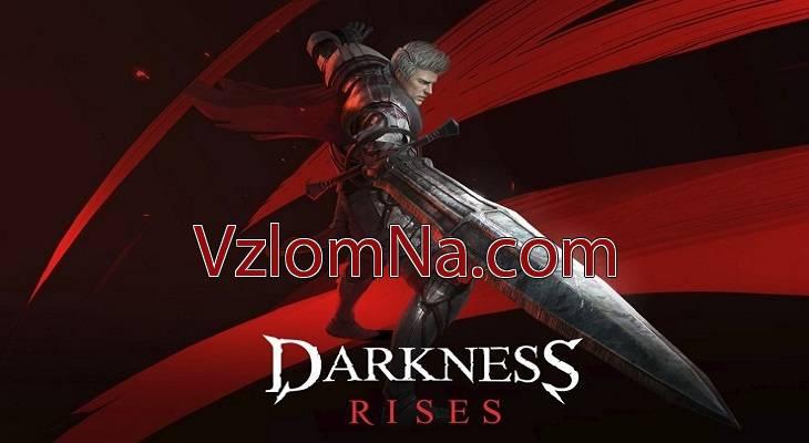 Darkness Rises Коды и Читы Драгоценные камни