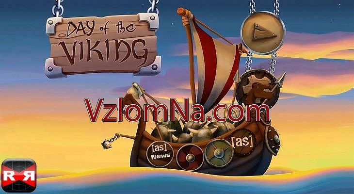 Day of the Viking Коды и Читы Монеты и Гроши