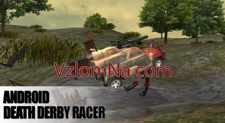 Death Derby Racer Zombie Коды и Читы Монеты