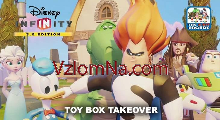 Disney Infinity Toy Box 3.0 Коды и Читы Деньги и Предметы