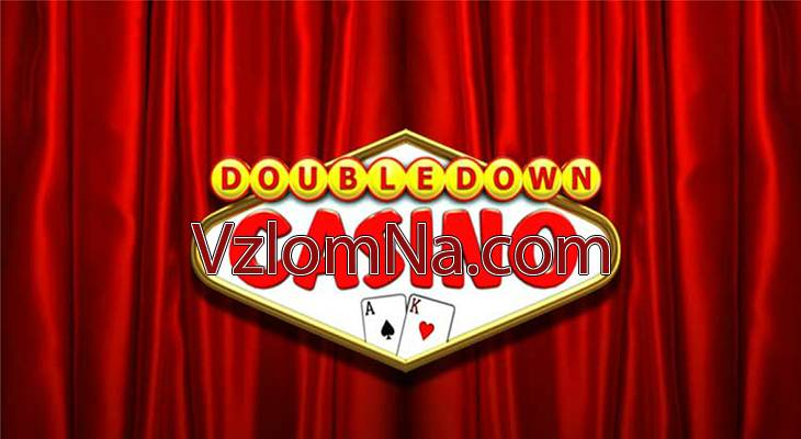 Double Down Casino Коды и Читы Деньги, Фишки и Монеты