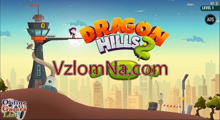 Dragon Hills 2 Коды и Читы Монеты и Еда