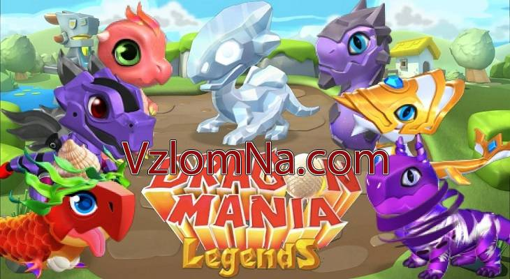 Dragon Mania Legends Коды и Читы Бриллианты